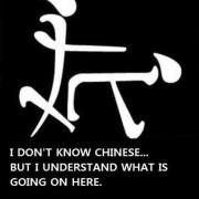 Begrijpend Chinees lezen is niet zo heel moeilijk, toch?