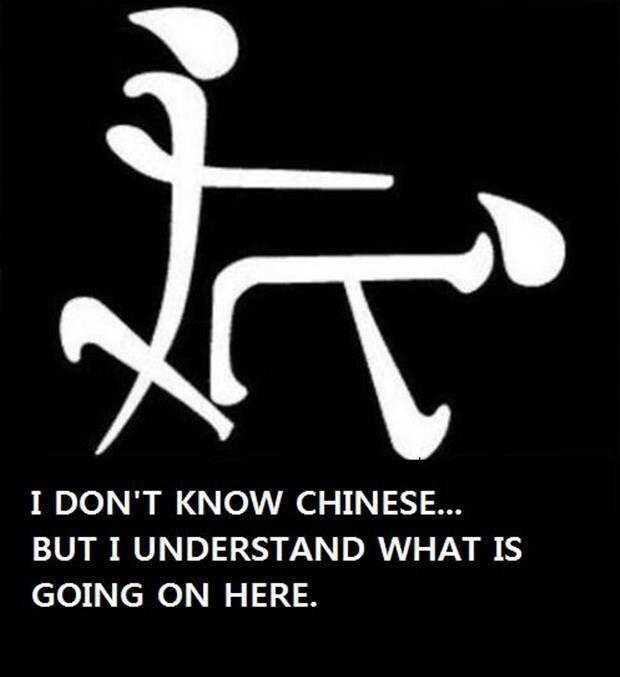 Begrijpend Chinees lezen is niet zo heel moeilijk toch?